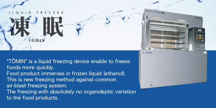"""TŌMIN"" liquid freezing"