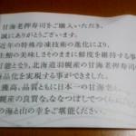 20140902_4