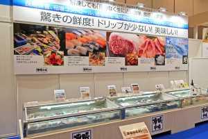 伊藤忠食品×テクニカン、冷凍品新ブランド「凍眠市場」